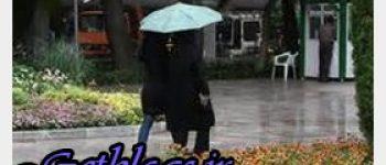 گرم ترین و سردترین نقاط کشور ، تهران بارانی می شود