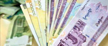 افزایش ۲۰ درصدی حقوق کارمندان با اصلاحیه مجلس اجرایی میشود